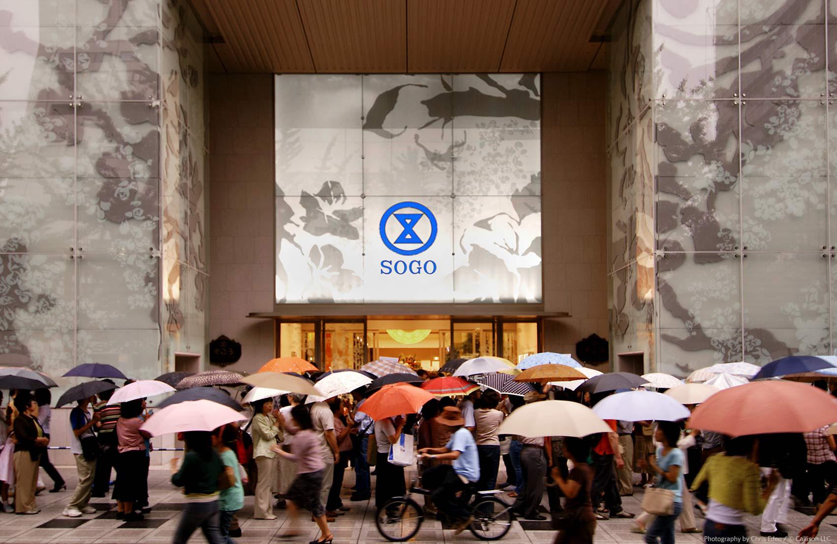 SOGO - Osaka, Japan - Exterior entrance detail