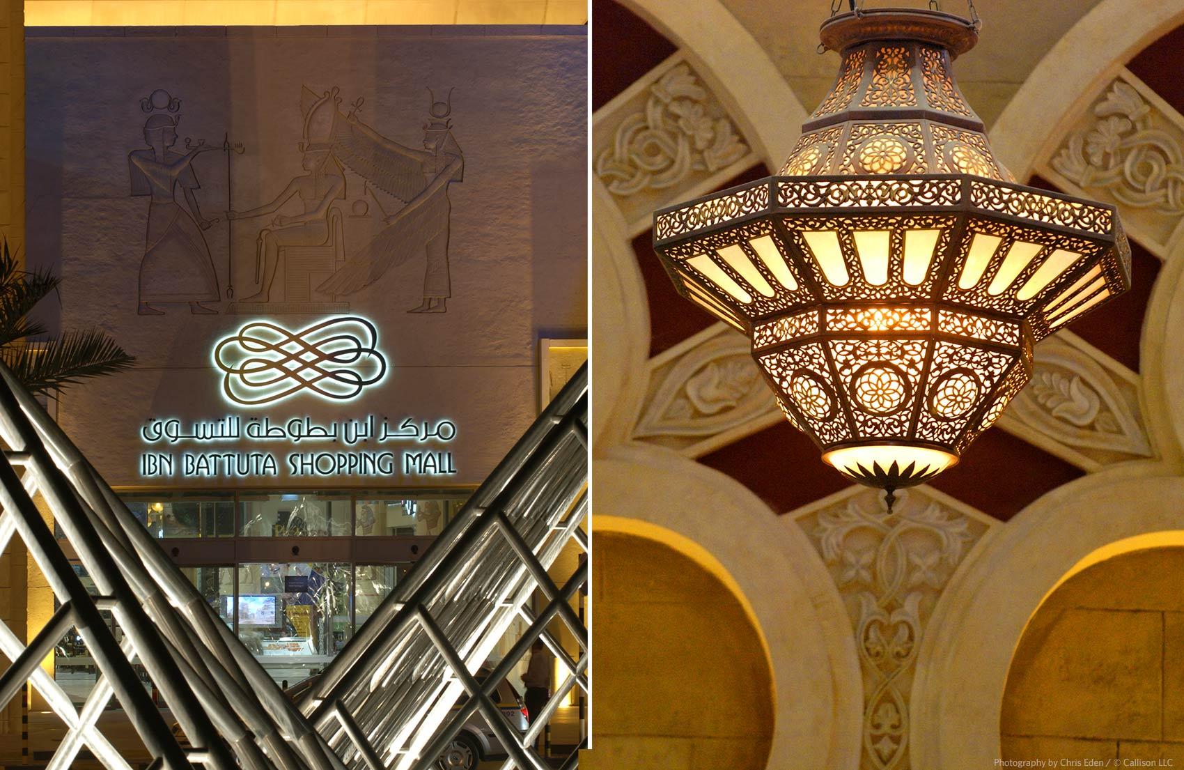 Ibn Buttuta Center - Dubai - Rich design details