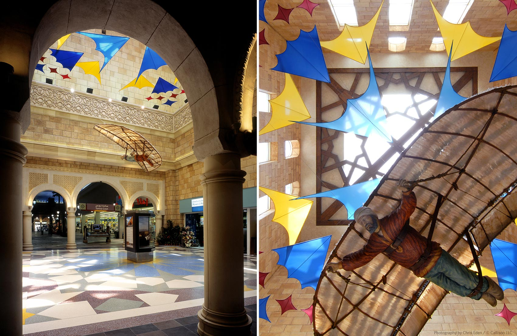 Ibn Buttuta Center - Dubai - Key interior details