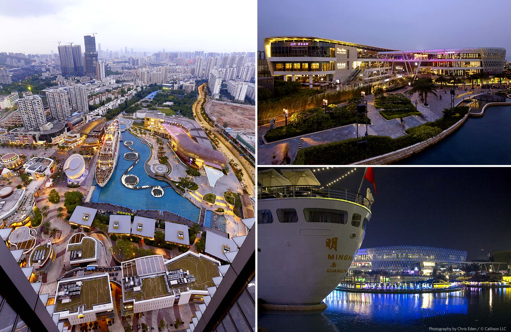 Sea World - Shen Zen, China - Over all site and exterior details