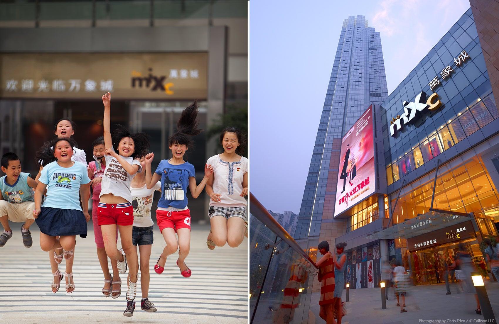 Mix C, Chengdu, China - Kids happy to be here - Entry at twilight