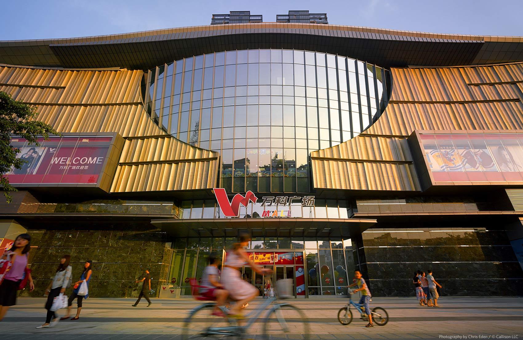 Vanke - Shen Zen, China - People with exterior